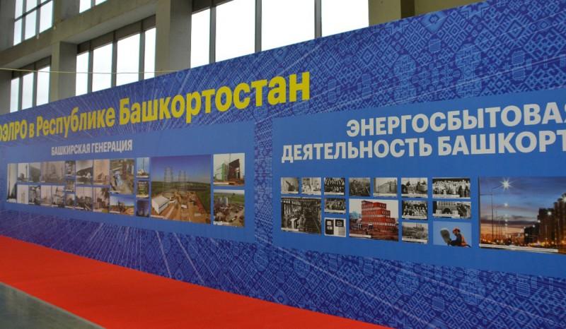Источник: КПРФ Башкортостана