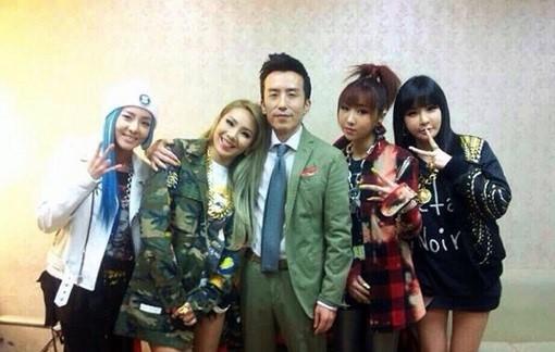 2NE1-유스케-인증샷..희열-오빠에게-몹쓸-짓
