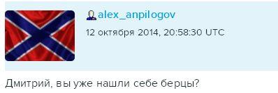 alex-anpilogov - Дмитрий, вы уже нашли себе берцы