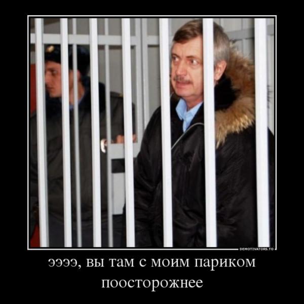 Сергей Жуков Родина Воронеж