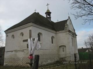 Найдавніший костел Волині. Костел Св.Петра (і Павла?)