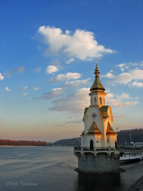 Дніпровське надвечір'я