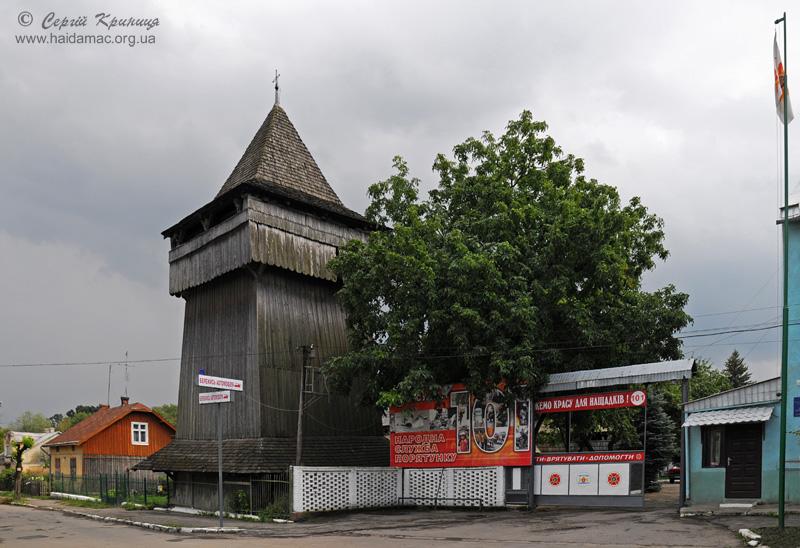 дзвіниця Здвиженської церкви та ворота пожежної частини