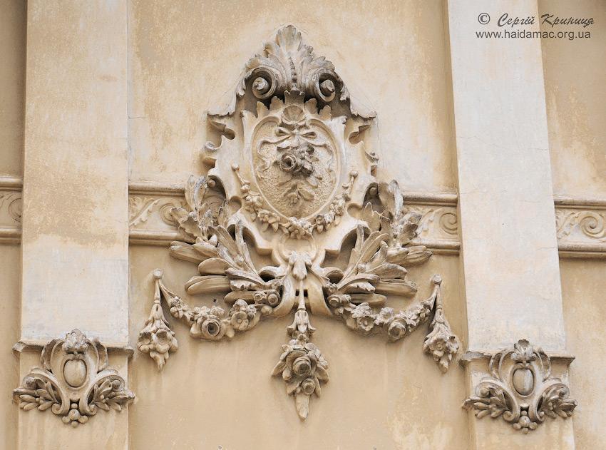 фрагменти декору стін