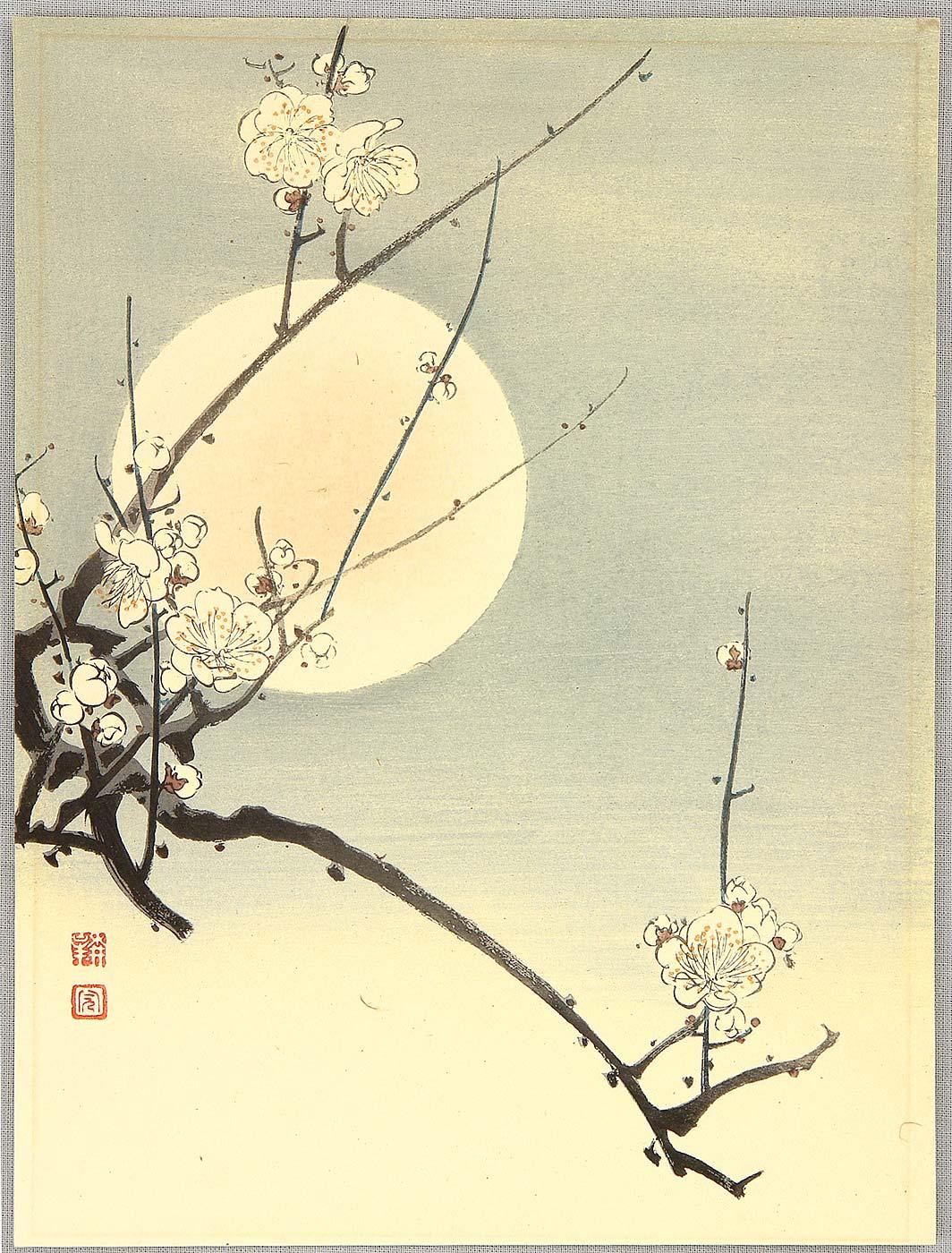 Слива и луна. Гравюра мастера Кохо, 1930-е годы