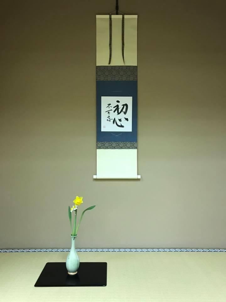 """Ниша """"токонома"""" в чайной комнате украшена скромной цветочной композицией и свитком с дзэнским изречением"""