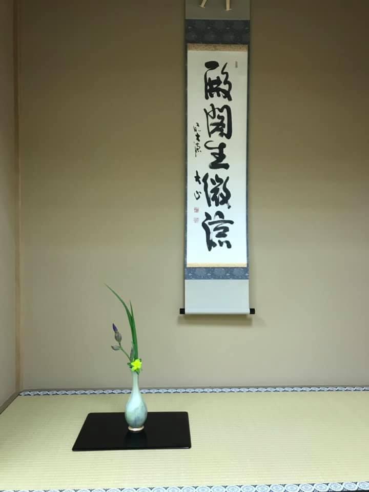 Летний свиток в чайной комнате с иероглифом «прохладный»— 殿閣生微涼 (дэнкаку бирё-о сё:дзу). Это высказывание можно перевести как «В дворцовых покоях сама собой рождается прохлада»