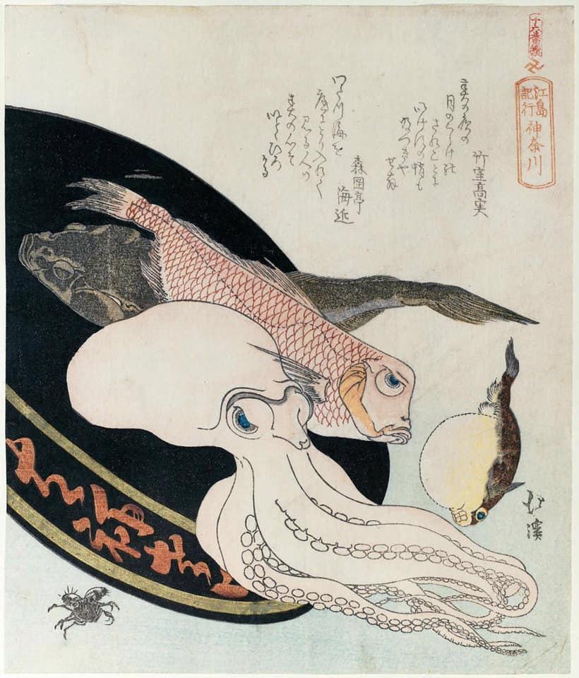 «Осьминог и другие океанские рыбы из префектуры Канагава», Тотоя Хоккэй. Из серии «Путевые воспоминания об Эносиме».Тотоя Хоккэй сначала занимался торговлей рыбой, а потом стал художником, первым и самым известным учеником Хокусая, который вместе с ним работал на 2 и 3 томами знаменитой «Манги»