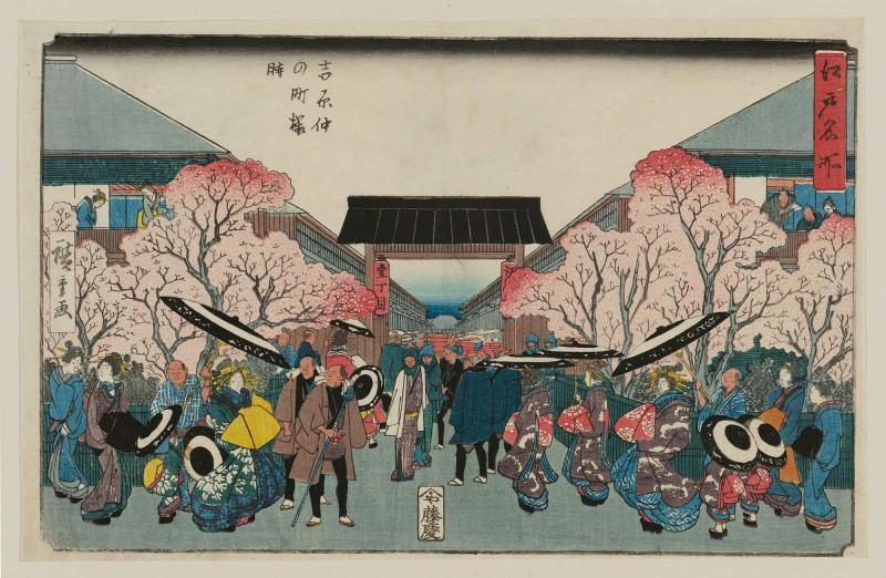 Утагава Хиросигэ (1848-49 гг), цветение сакуры в квартале Йосивара, Эдо
