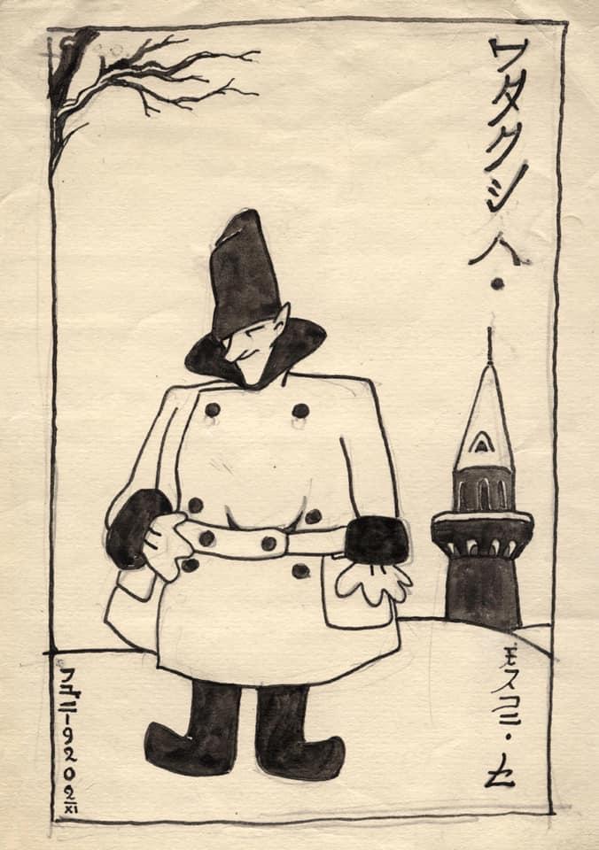 Автошарж Сергея Эйзенштейна в стиле японской гравюры с надписью по-японски «Я в Москве». Режиссёр был увлечён Японией и японским театром, а также изучал японский язык