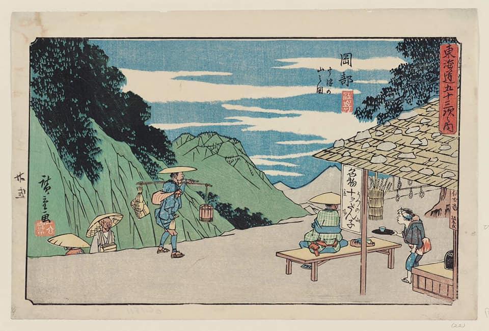 Утагава Хиросигэ, гравюра из серии «53 станции Токайдо». Знаменитая чайная на горе Уцу, чей специалитет — «десять рисовых шариков данго». Они свисают на ниточках с крыши или их можно разглядеть нанизанными на палочки
