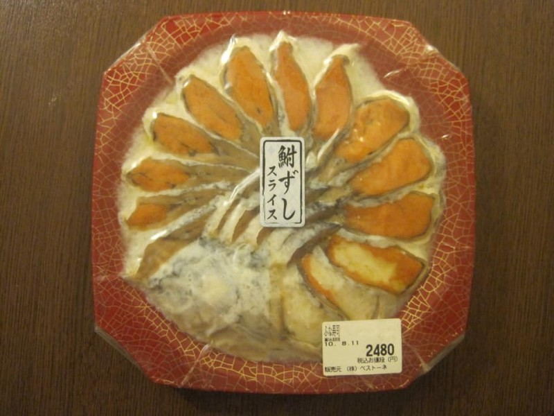 Фунадзуси можно купить и в качестве сувенира