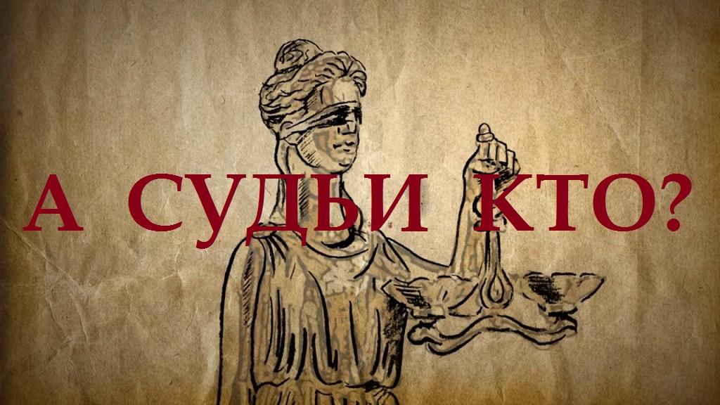 Завтра Крысина принудительно доставят на заседание Дарницкого суда, где слушается дело о похищении и пытках активистов в 2014 году - Цензор.НЕТ 336