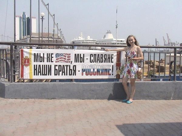 Киев-Тбилиси