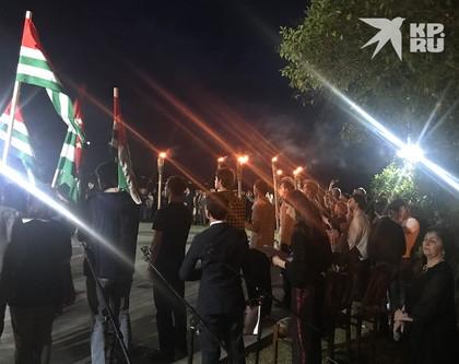 Абхазия: дорога к майдану на деньги РФ