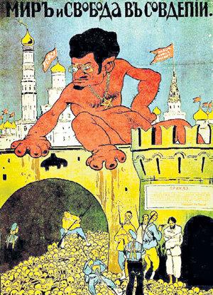 Россия не должна каяться за свою историю, - спикер Госдумы - Цензор.НЕТ 8573