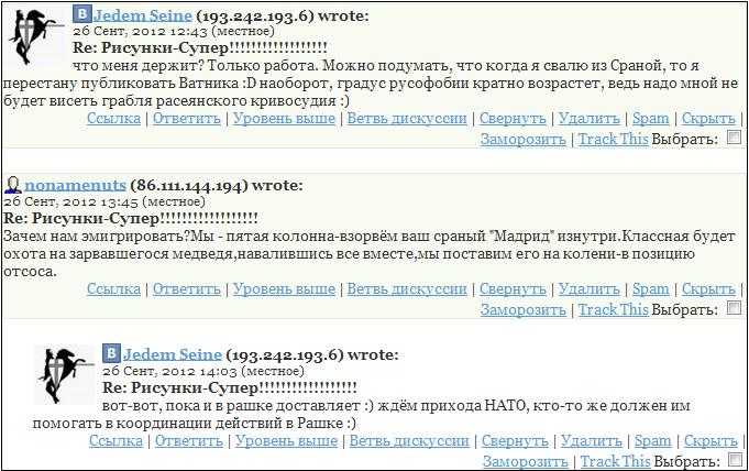 Комментарий2