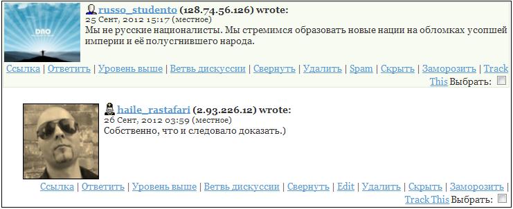 Комментарий5