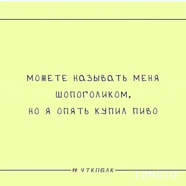 любаша@legorova2611