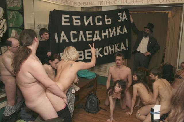 Акции группового секса в музее