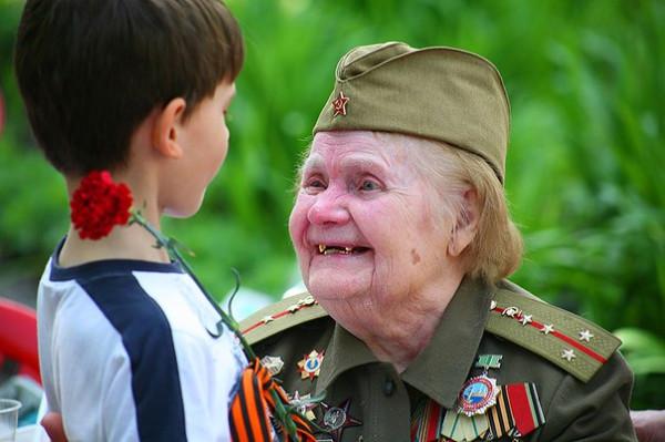 Война с памятью