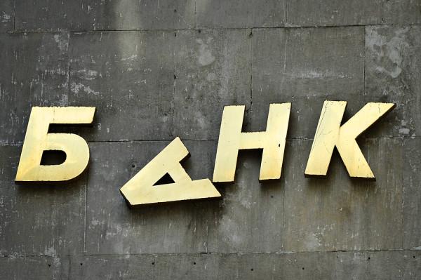 Десять негритят российской банковской системы