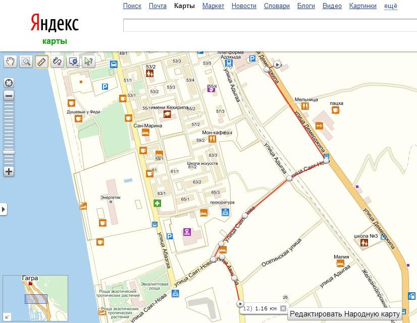 рекомендации карта города гагры с улицами купить