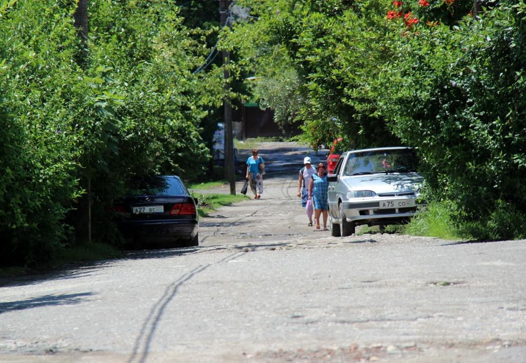 город гагры абхазия фото