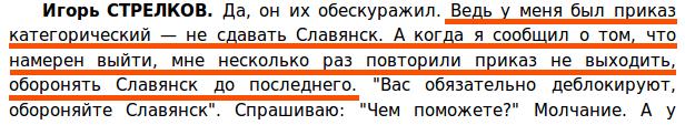 prohanov
