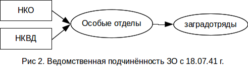 20150121-2