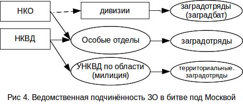 20150121-4