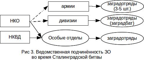 20150121-5