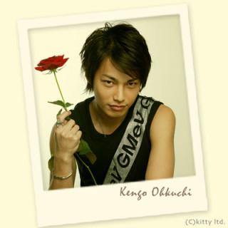 Ohkuchi Kengo en Blue Blue Birthday