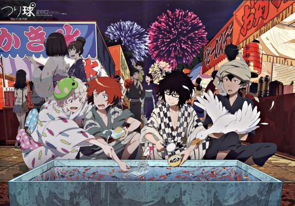 pash 2012-07 tsuritama poster