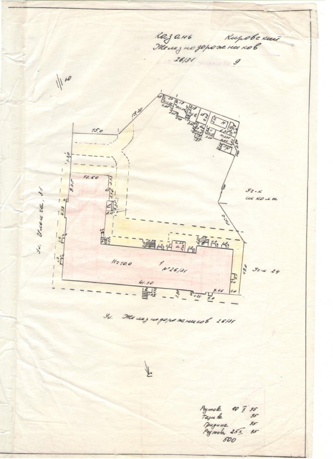 План двора 1995.JPG