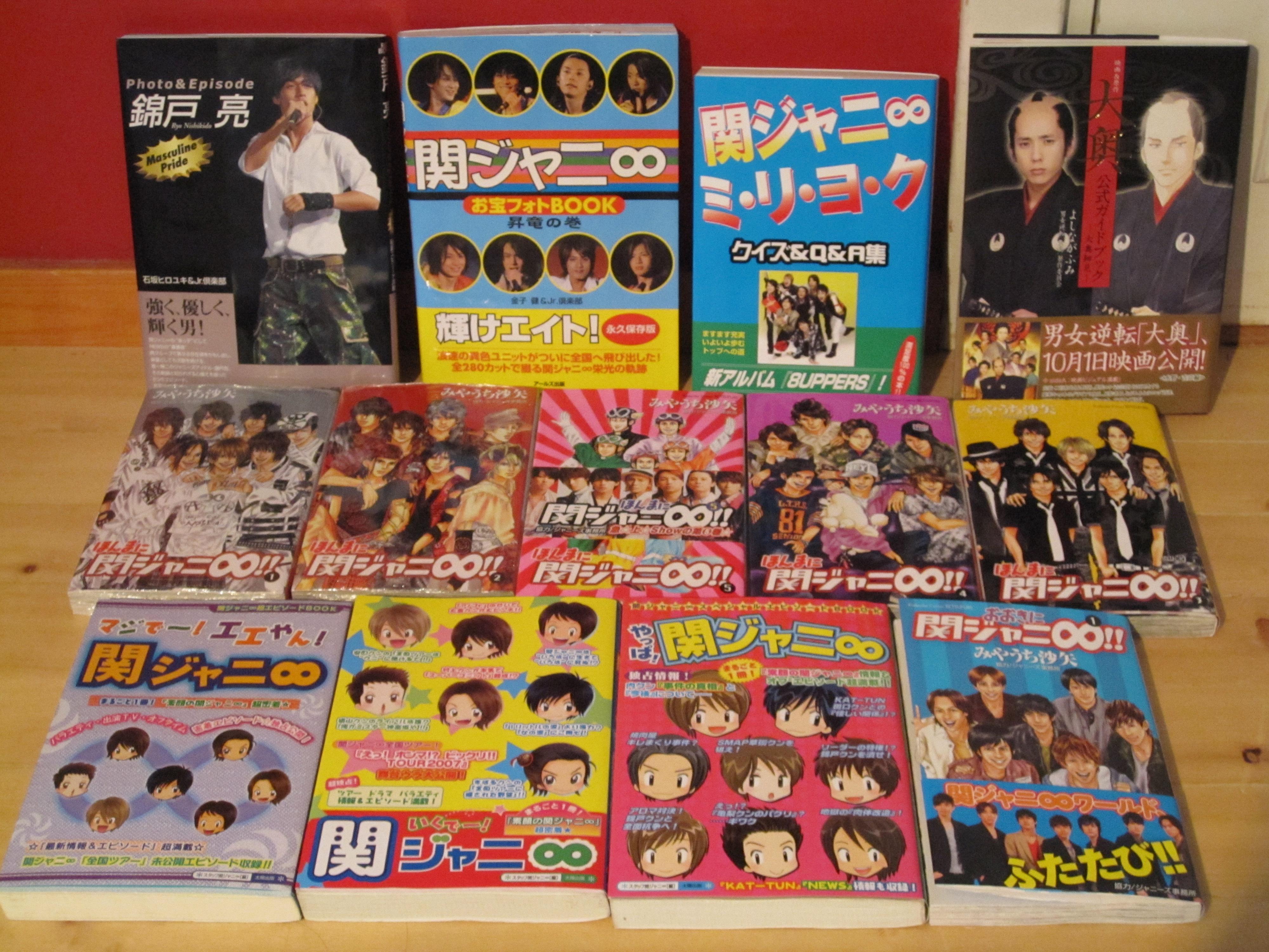K8 books and manga