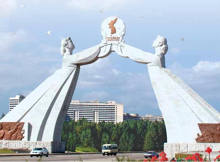 Монумент объединения