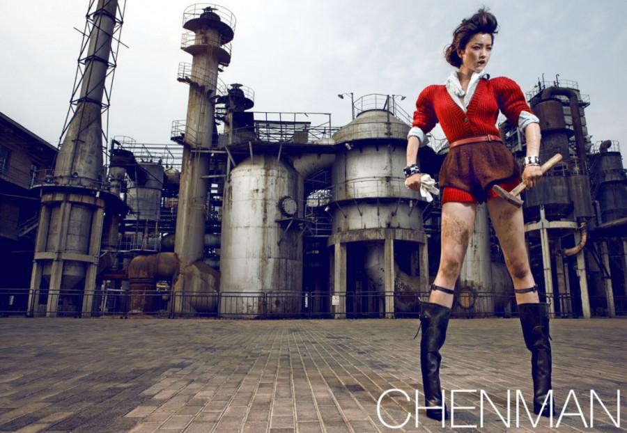 chenman_photography_10