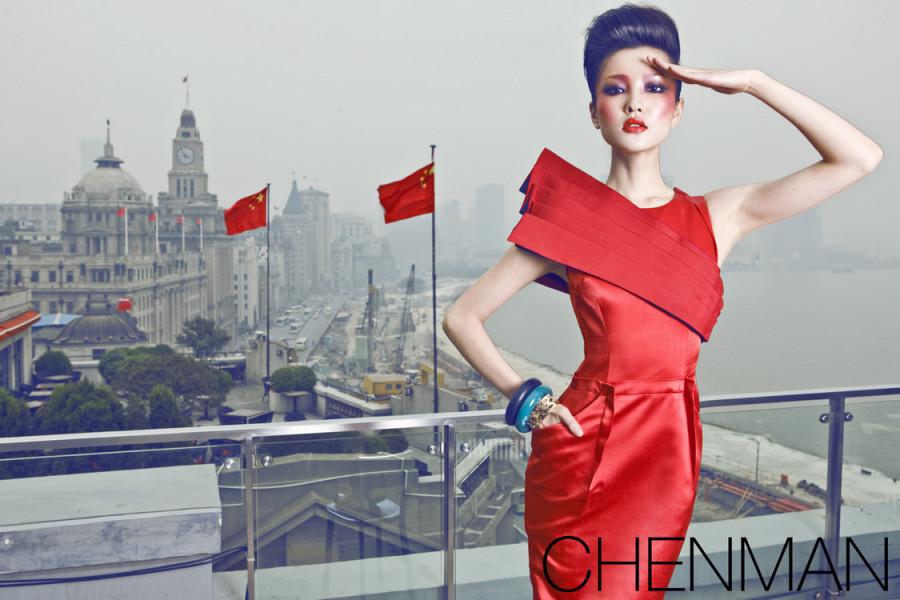 Китайский проводник, Chen Man