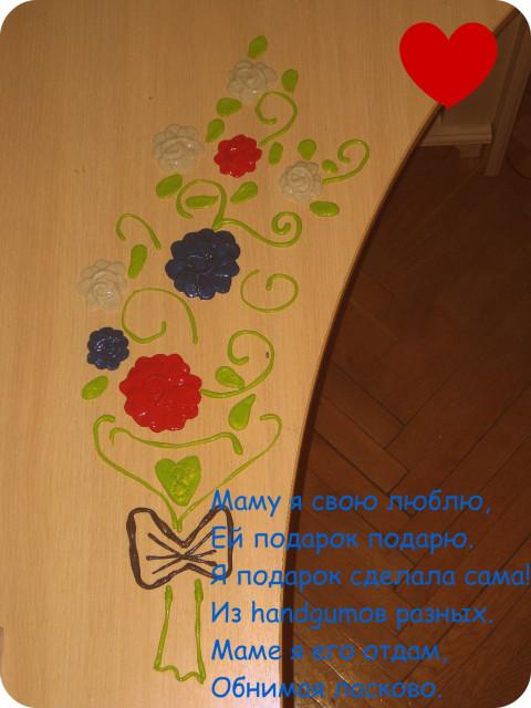 хендгам, цветы, конкурс