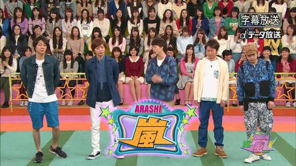 VS Arashi [2014.04.24] HQ.mp4_000007907