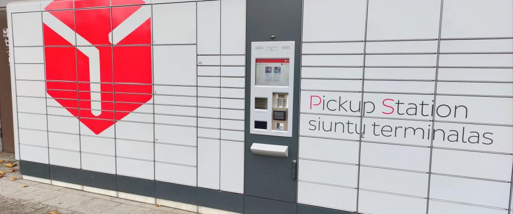 Терминал почтовой службы