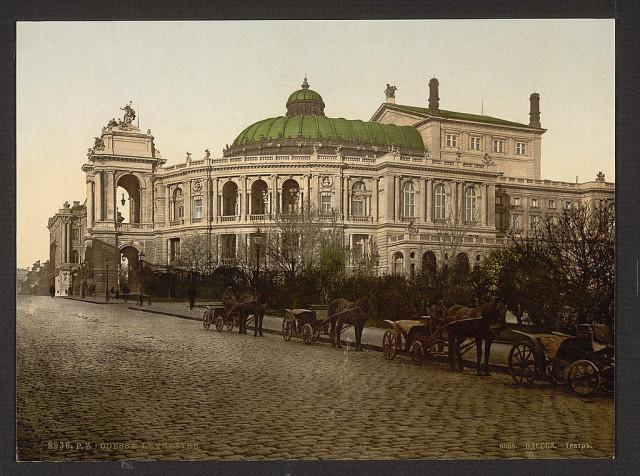 Одесса в 1890-1905 гг.