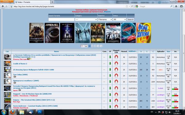 big-boss-tracker.net_screenshot02