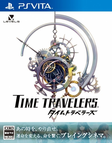 Time-Travelers_boxart
