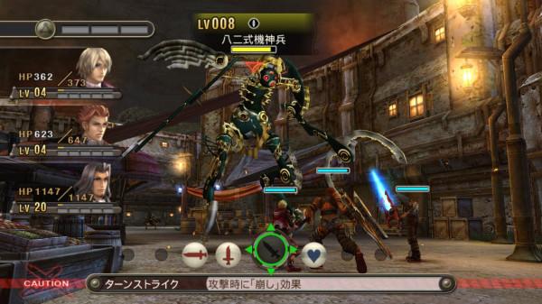 Xenoblade-Battle