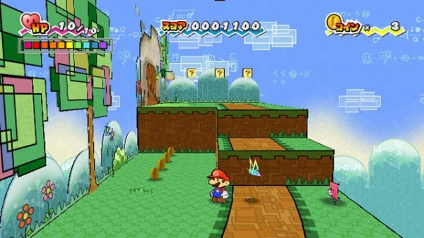 1090_screen_super_paper_mario_4