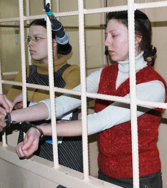 Добровольная явка в суд как уголовное преступление
