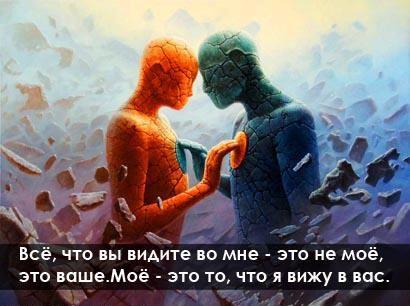 69649_513464025359631_2018684080_n (2)
