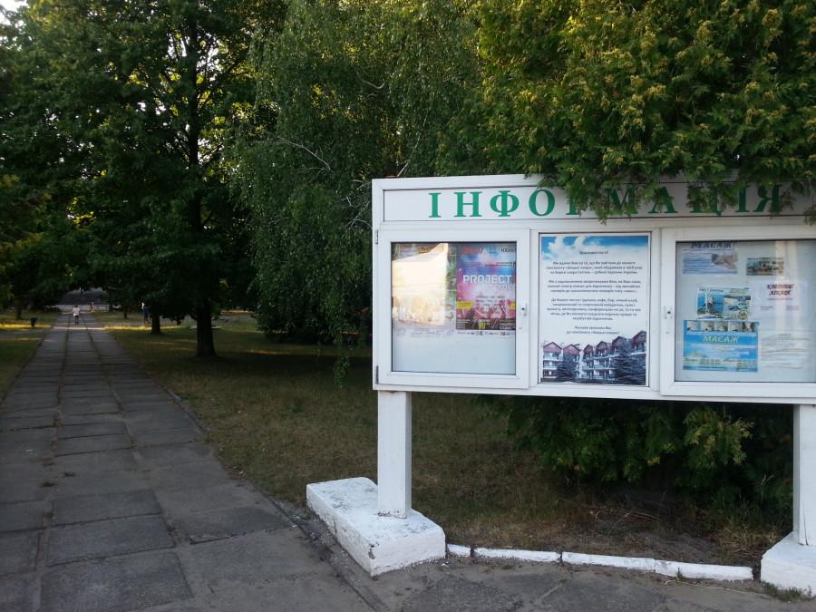 20150717_195421